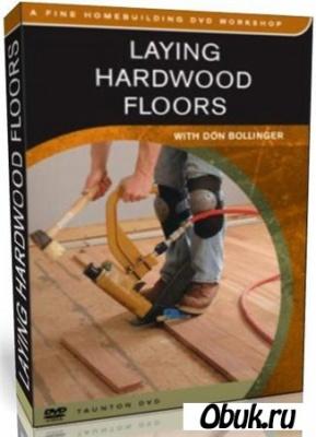 Укладка паркетных полов / Laying Hardwood Floors (1990) DVDRip