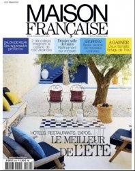 Журнал Maison Francaise №7-8 2013