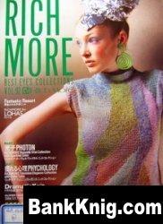 Журнал Rich More 092 jpg 16,6Мб