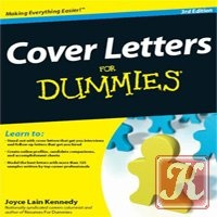 Книга Cover Letters for Dummies