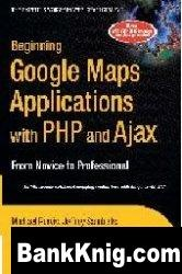 Книга Beginning Google Maps Applications with PHP and Ajax From Novice