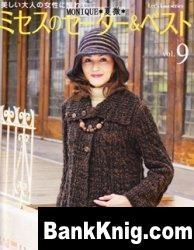 Журнал Let's knit series NV80048, 2009