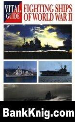 Книга Fighting Ships of World War II