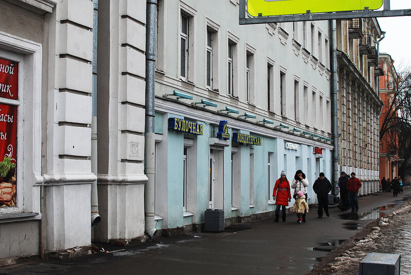 Кронштадт не в сезон (часть 1)