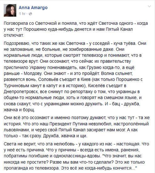 ЦИК: На местные выборы в октябре будет потрачено 1,18 млрд грн - Цензор.НЕТ 8707