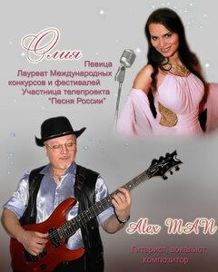 Афиша МАН-Олия4.jpg