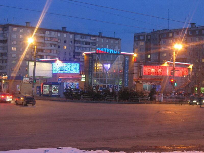 """Патриот"" (24-12-2011)"