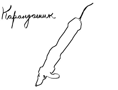 """Такса лежит """"карандашиком"""""""
