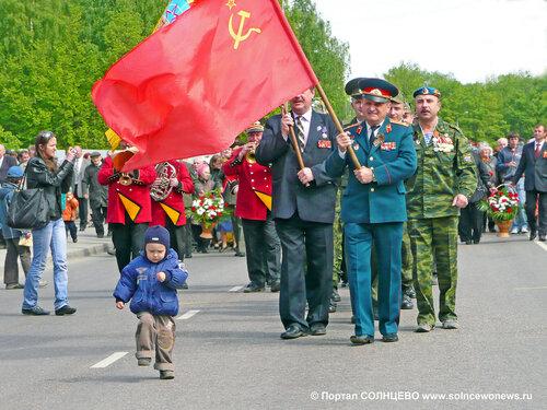 День победы в Солнцево, май 2008