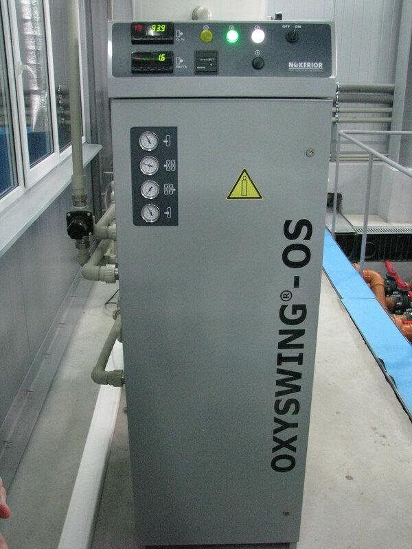 Оборудование для оксигенации воды