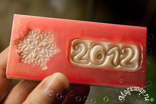 """""""Самый лучший подарок"""" - силиконовые штампы в действии!"""