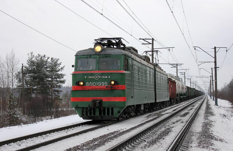 ВЛ10у-995
