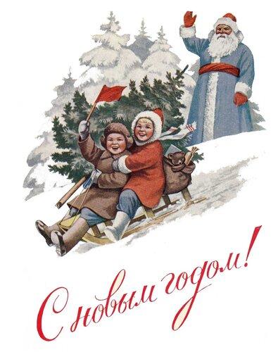 карточка, открытое письмо, открытка, Гундобин, С Новым годом!