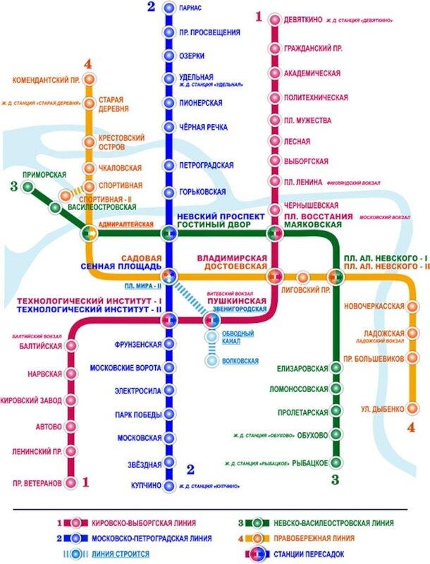 """Новая станция Петербургского метрополитена - """"Волковская """" будет открыта 20 декабря.  Об этом заявил вице-губернатор..."""