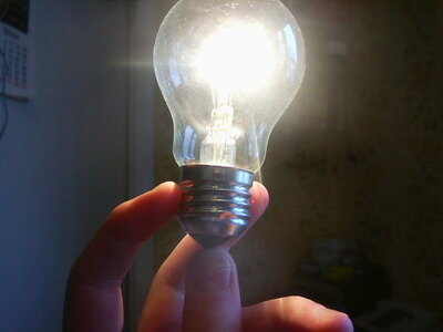 Камбарские коммунальщики должны за электроэнергию почти 17 миллионов рублей / Известия Удмуртской Республики.