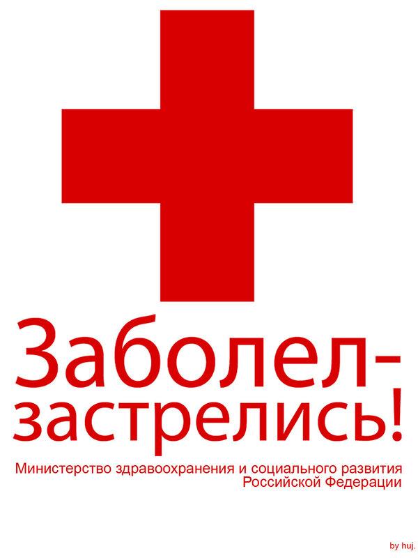 http://img-fotki.yandex.ru/get/2/cottoned.2/0_efd1_4ccd6aa7_XL