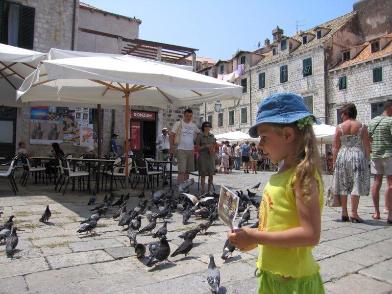 На площади Дубровника