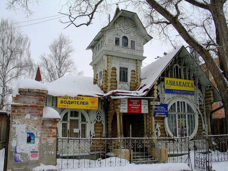 Модерн, Кимры (Тверская область)