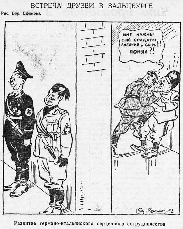 «Красная звезда», 8 мая 1942 года, Гитлер и Муссолини
