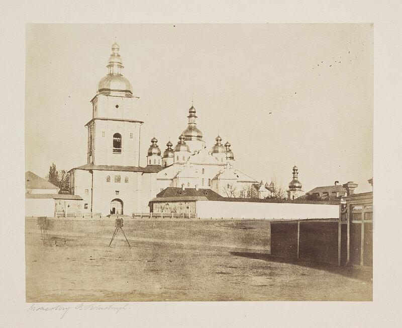 1852 Kief Fenton Михайловский монастырь3.jpg