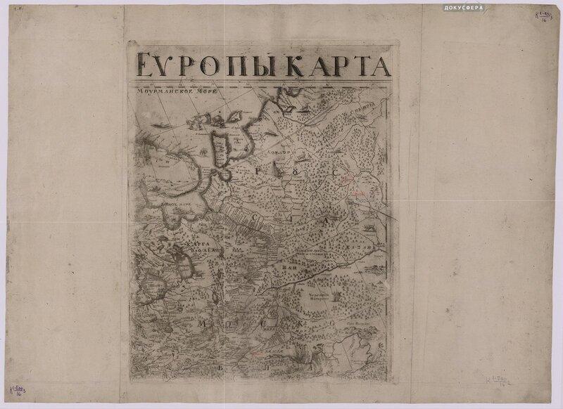 Россия  Новая и достоверная всея Европы карта = Еvропа.jpg