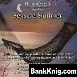 Hemi-Sync - Seaside Slumber мр3 169Мб