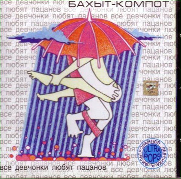 Русские девушки с прокладкой 18 фотография