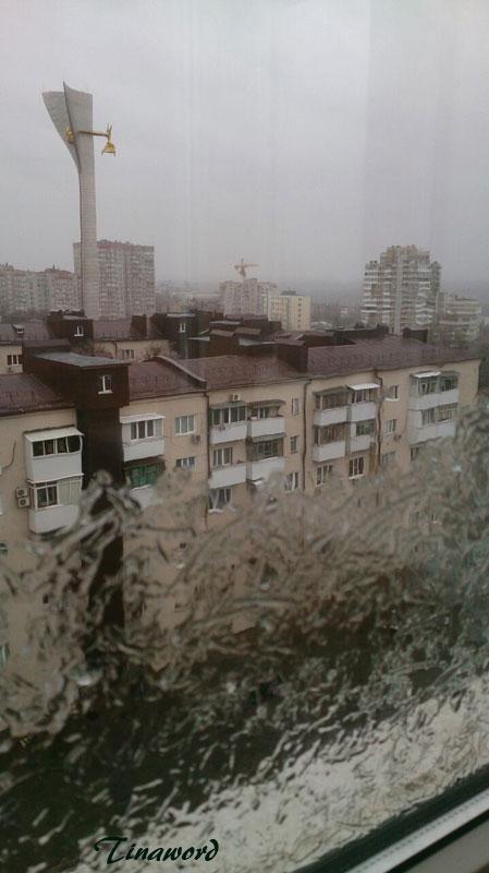 замерзшее-стекло-в-марте.jpg