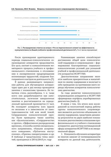 Binder1_Page_167.jpg