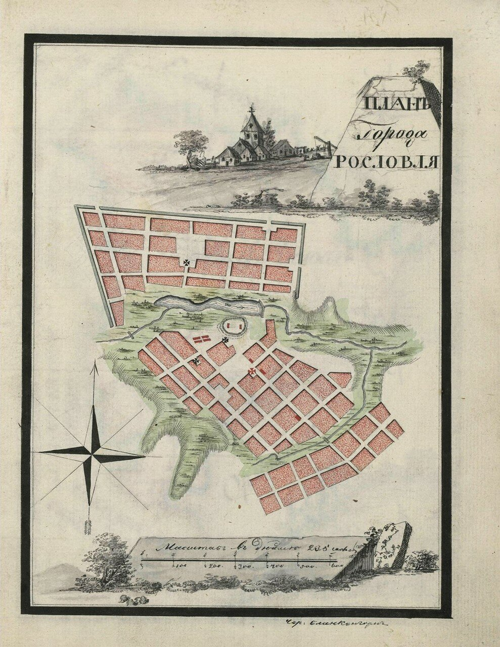 План города Рословля