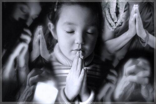 Молись!