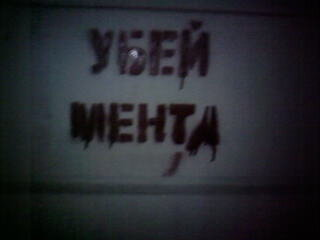 http://img-fotki.yandex.ru/get/20/nazi-mob.1/0_7ac9_efa610e4_L.jpg