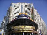 Алладин казино санкт-петербург bean boozled рулетка вкусов купить дешево