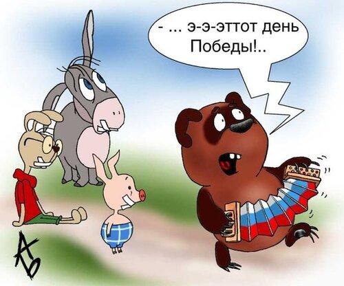 http://img-fotki.yandex.ru/get/20/tapirr.61/0_bee2_195e815f_L.jpg