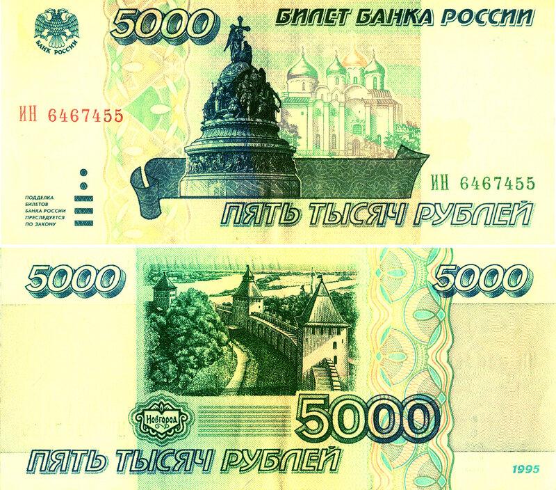Шлюхи в уфе на час 1000 рублей 19 фотография