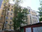 фото недвижимость квартира ул. Стромынка метро Сокольники
