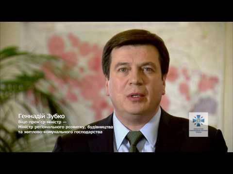 Зубко: Убежден и верю, что отпразднуем День независимости в Крыму. ВИДЕО