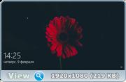 Windows 10 Pro (X64) BY SLO94 v.09.02.17 [Ru]