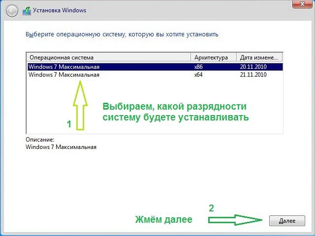 Скачать установщик драйверов для windows 7 максимальная