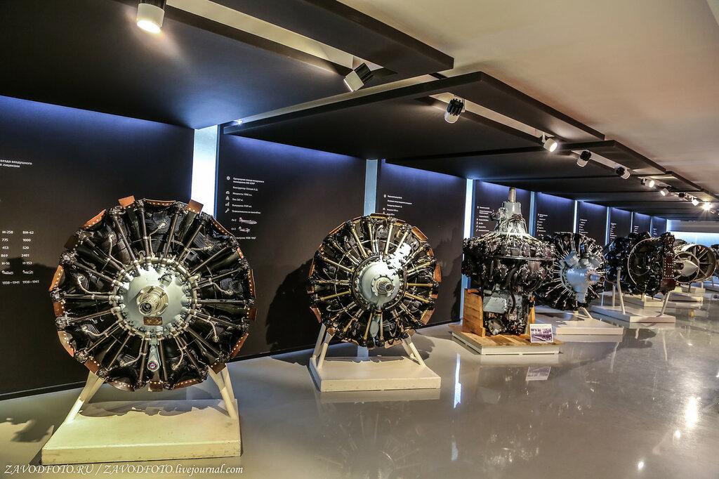 Музей истории Пермского моторостроения