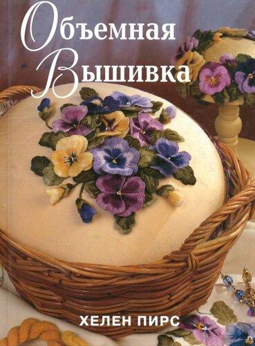 https://img-fotki.yandex.ru/get/201221/163895940.213/0_16355b_29e00475_L.jpg