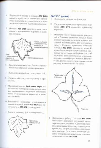 https://img-fotki.yandex.ru/get/201221/163895940.219/0_1636a7_7492fb_L.png