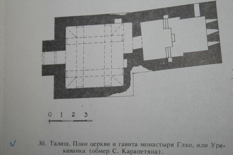 Карабах, Талыш, монастырь Орекаванк, 4684 (2).JPG