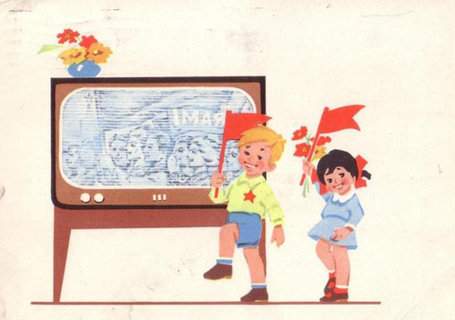 Открытка! 1 Мая! С праздником Весны и труда!  Дети с флажками открытка поздравление картинка