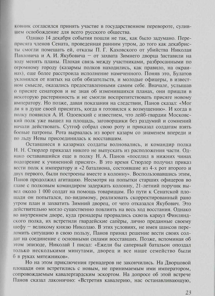 https://img-fotki.yandex.ru/get/201221/199368979.2d/0_1e58bd_f051b191_XXL.jpg