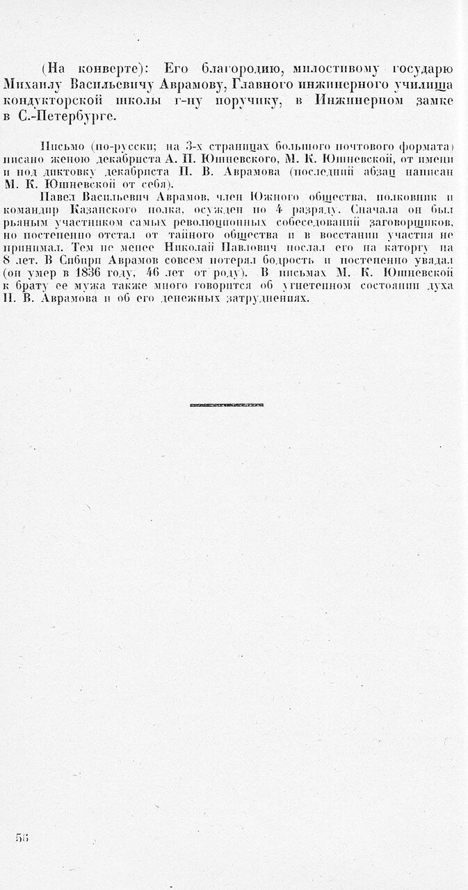 https://img-fotki.yandex.ru/get/201221/199368979.36/0_1ea3f6_b9463806_XXXL.jpg