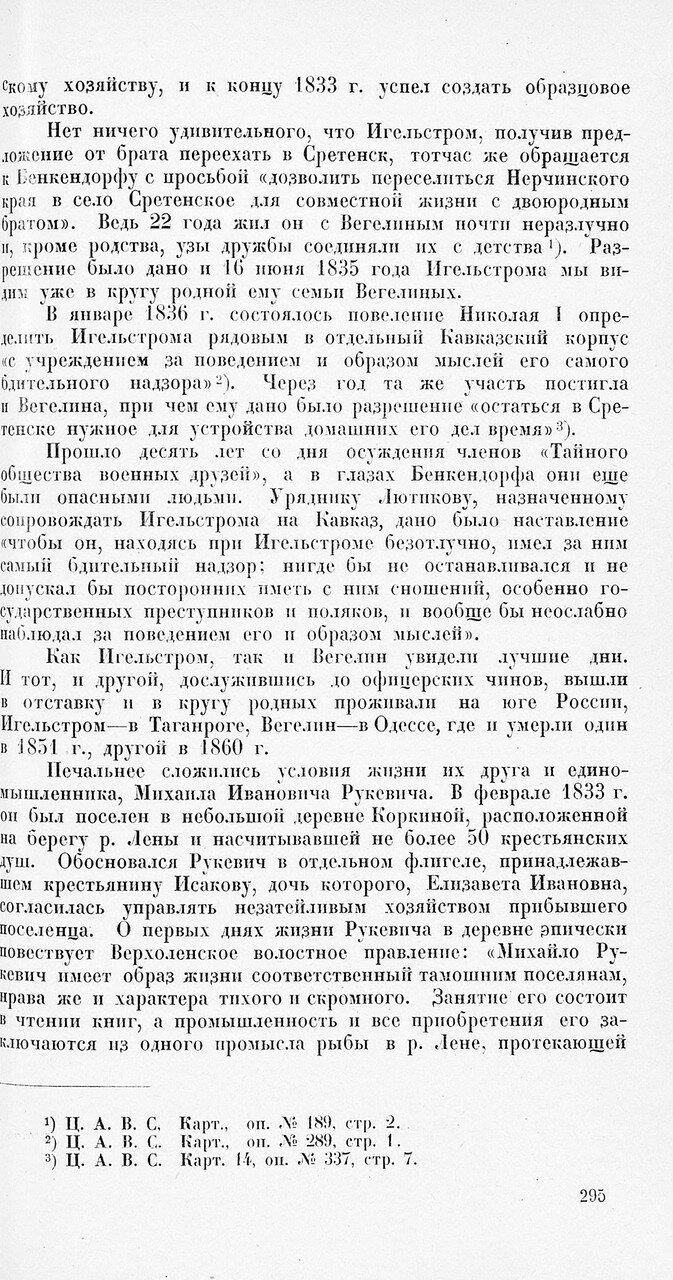 https://img-fotki.yandex.ru/get/201221/199368979.41/0_1f1f1d_b89c4234_XXXL.jpg