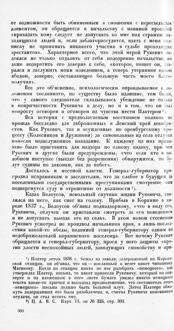 https://img-fotki.yandex.ru/get/201221/199368979.41/0_1f1f22_2a173c90_XXXL.jpg