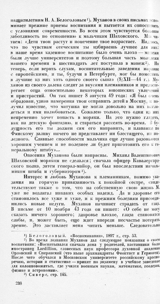 https://img-fotki.yandex.ru/get/201221/199368979.43/0_1f1f62_6296637c_XXXL.jpg