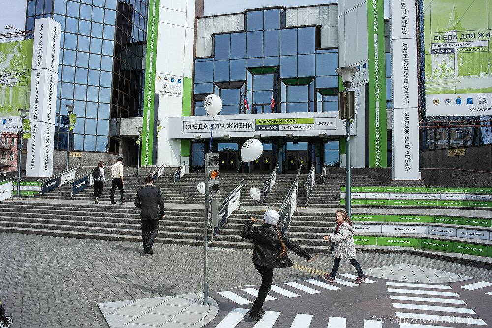 Как будут меняться города России